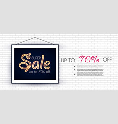 elegant sale design template with frame and gold vector image