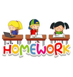 Font design for word homework with children in vector