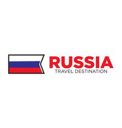 russia travel destination emblem vector image