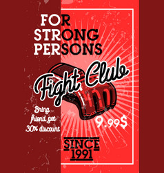 color vintage fight club banner vector image vector image