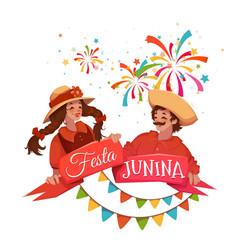 Brazilian Festa Junina Party banner vector