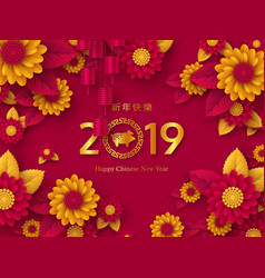 Chinese new year holiday design vector