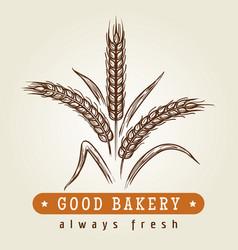 good bakery logo with wheat ears vector image