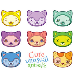 Cute animals heads set vector