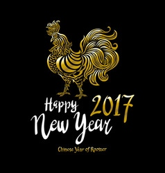 Happy New Year 2017 year of roster vector