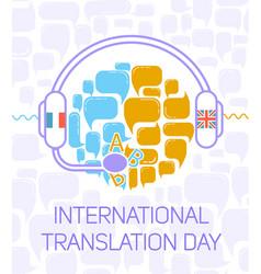Greeting card international translation day vector