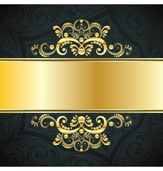 Invitation with Gold Ribbon3 vector
