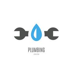 Plumbing service icon vector
