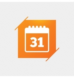 Calendar sign icon Date or event reminder vector image vector image