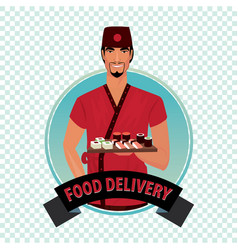 round icon on white background with food courier vector image vector image