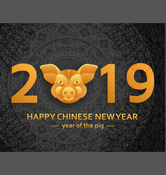 chinese new year background with creative stylized vector image