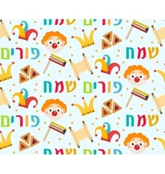 Purim seamless pattern with carnival elements vector