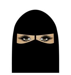 Beautiful muslim woman in hijab square portrait vector