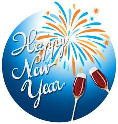 happy new year celebration icon vector image