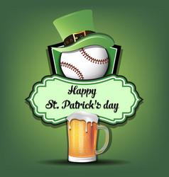 happy st patricks day and baseball ball vector image