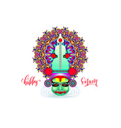 Indian kathakali dancer face decorative modern vector