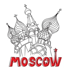 Moscow5 resize vector image
