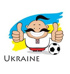 ukrainian fan vector image