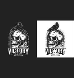 Vintage viking monochrome emblem vector