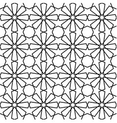 islamic pattern on white vector image