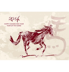 Chinese new year of the Horse brush style shape vector image vector image