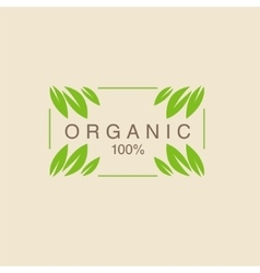 Frame With Leavs in Corners Organic Product Logo vector