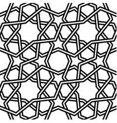 Islamic pattern on white vector