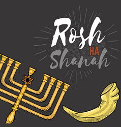 Rosh hashanah text lettering happy jewish new vector