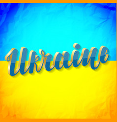 ukraine 3d lettering of blue colors with gold vector image