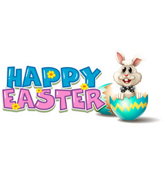 happy easter poster with bunny in blue egg vector image