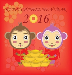 Happy New Year The year of the monkey vector image