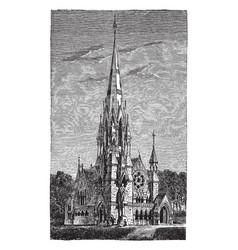 Memorial church or grace at the center of harvard vector