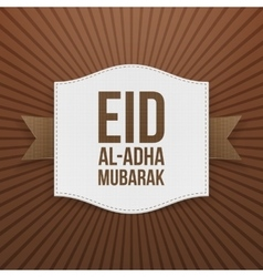 Paper Card Template with Eid al-Adha Text vector