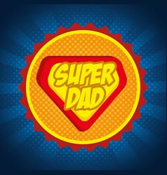 Super dad shield card vector