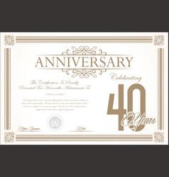 anniversary retro vintage background 40 years vector image vector image