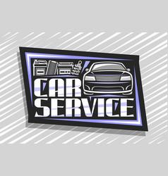 Logo for car service vector