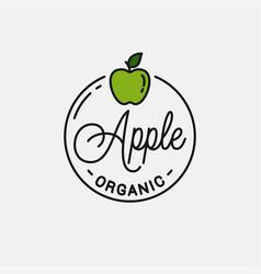 Apple fruit logo round linear logo green vector