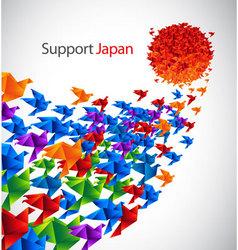 help japan vector image