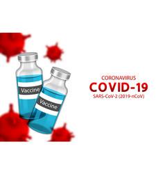 vaccination immunization for coronavirus antidote vector image