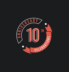 10 th anniversary celebrations elegant template vector