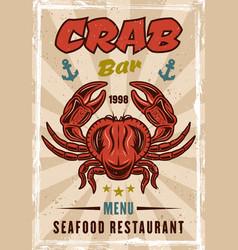 Crab bar restaurant menu colorful poster vector