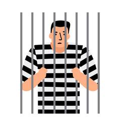 Criminal man in jail vector