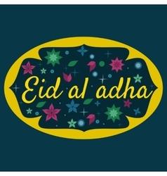 holiday named Eid Al Adha Festival of vector image