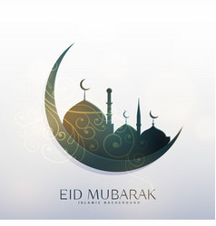 moon and mosque with floral decoration for eid vector image