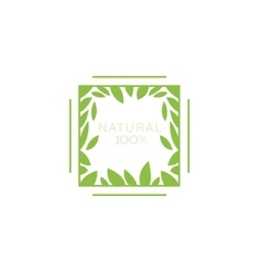 Double Frame With Leaves Inside Organic Product vector image