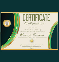 Certificate template retro design 19 vector