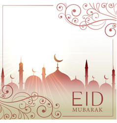 Eid festival greeting card besutiful background vector