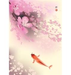 Koi and spring sacura vector image
