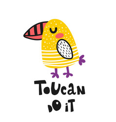 new toucan vector image
