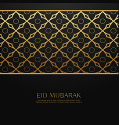 muslim eid festival background with islamic vector image